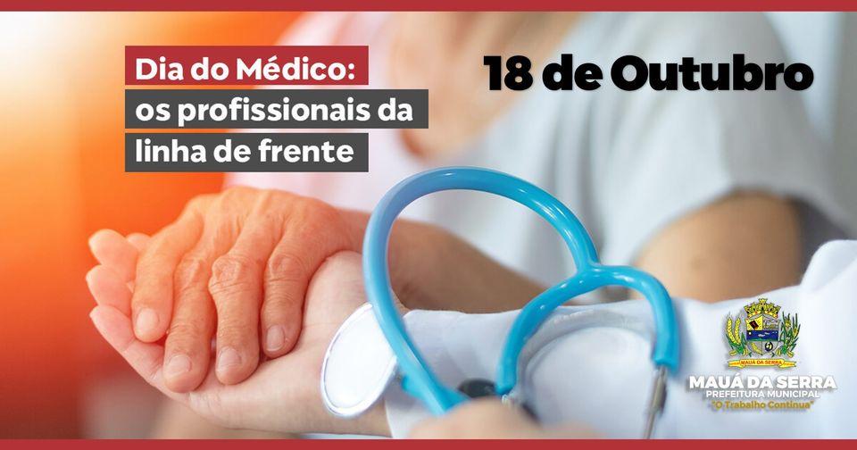 18 de Outubro, feliz dia do médico
